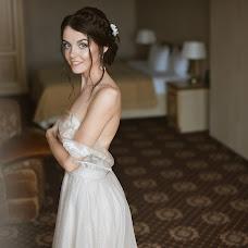 Wedding photographer Viktoriya Nikitaeva (nikitaeva). Photo of 23.08.2018