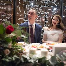 ช่างภาพงานแต่งงาน Pavel Salnikov (pavelsalnikov) ภาพเมื่อ 08.01.2019