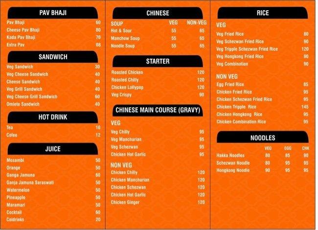 Blunch  menu 2