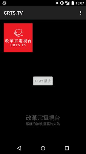 CRTS.TV 改革宗電視台