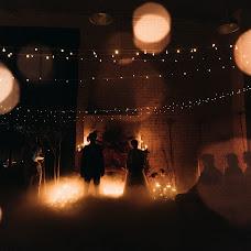 Wedding photographer Evgeniya Sova (pushistayasova). Photo of 22.01.2019