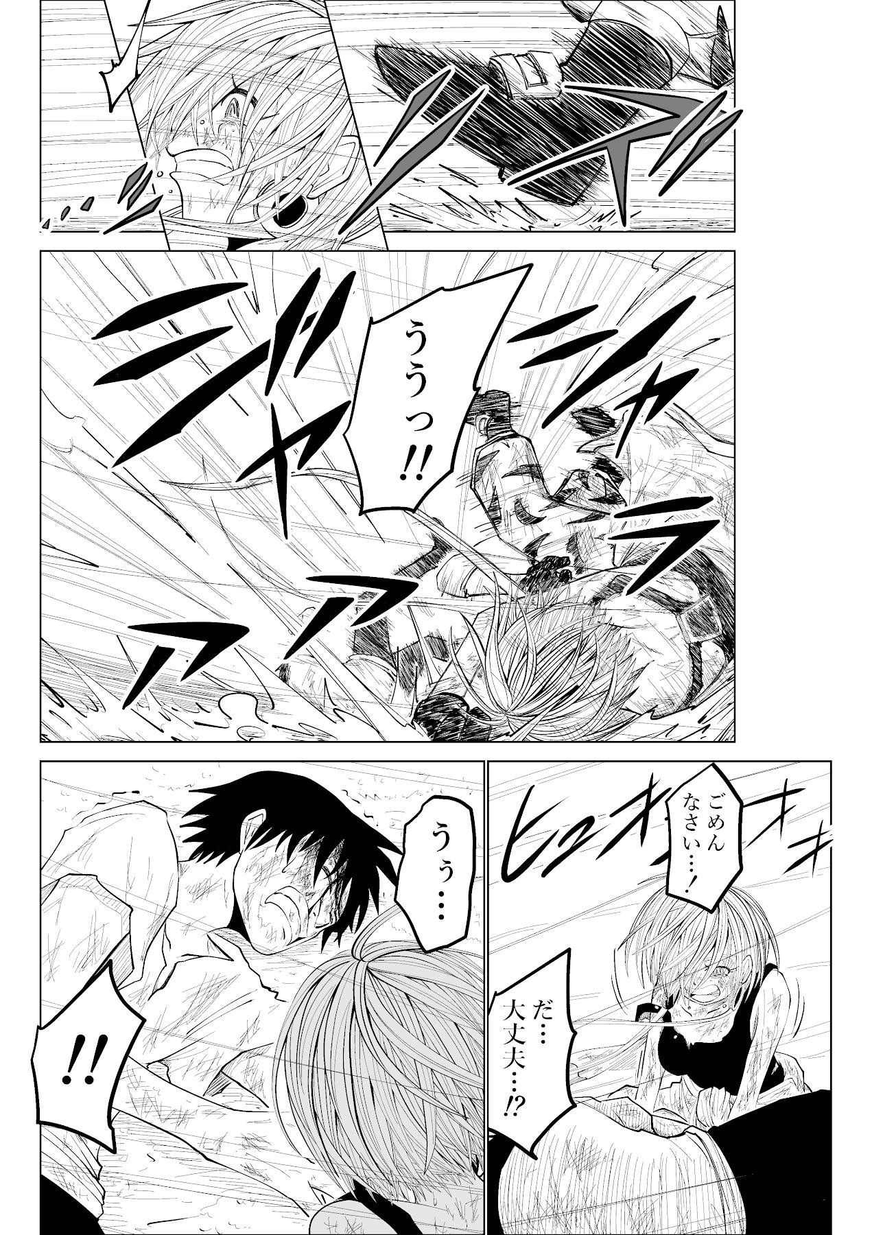バリアス・サン10_14