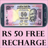 Rs 50 Free Recharge