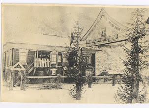 Photo: Село Тележиха. Накануне выборов. 1930-е годы.