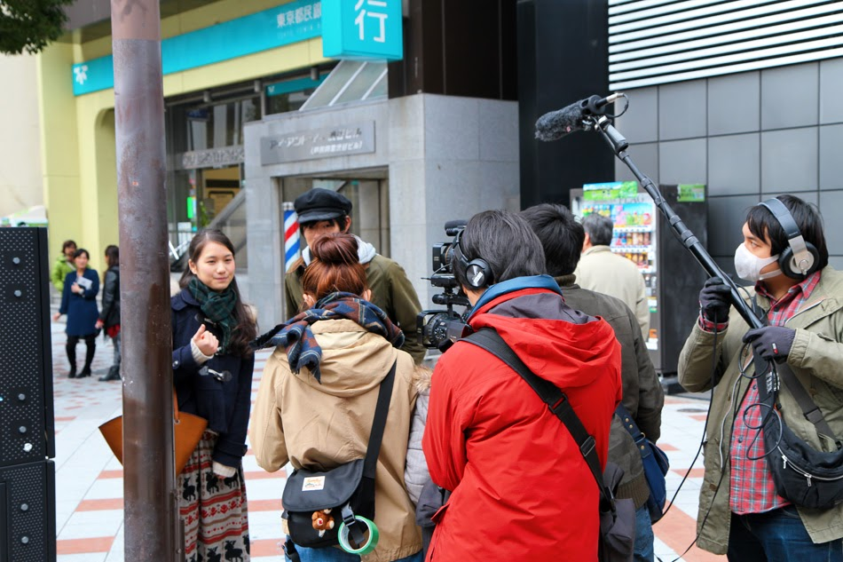 Tokyo Shooting
