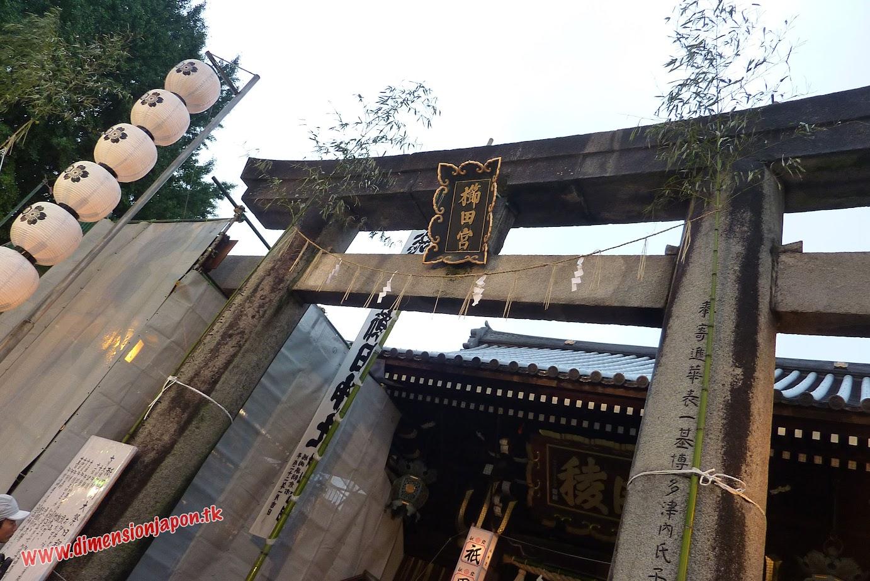 P1060816 Festival Yamakasa 2010 (Fukuoka) 15-07-2010