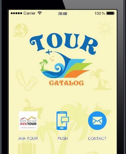 Tour Catalog
