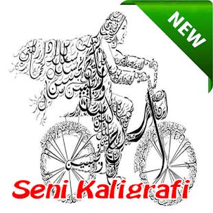 Art Calligraphy Design - náhled