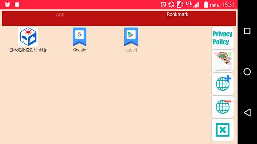 NinjaFolder 1.2.4 Windows u7528 3