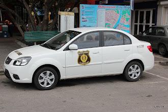 Photo: Policía de migraciones y aduanera de Curazao