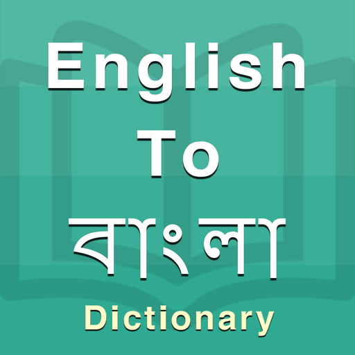 Bengali Dictionary - Apps on Google Play