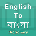 Bengali Dictionary icon