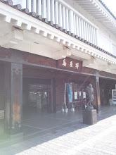 Photo: 到着。シマバラ駅。