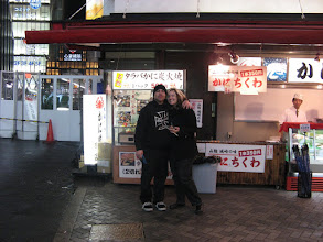 Photo: If this were Portugal, I'd never hand my camera to some guy on the street offering to take a photo. Welcome to Japan!