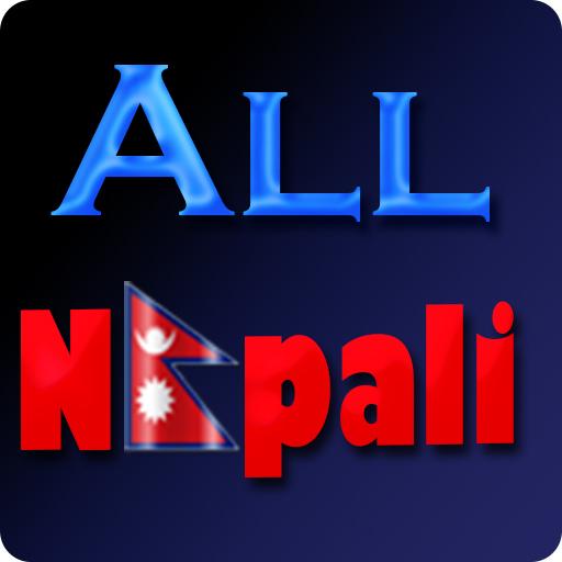 App Development Nepal avatar image