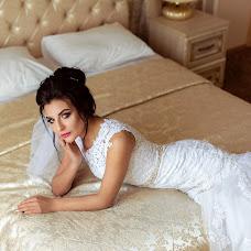 Wedding photographer Anastasiya Pilyugina (id64256503). Photo of 25.05.2018
