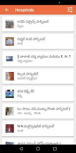 Nirmal App - náhled