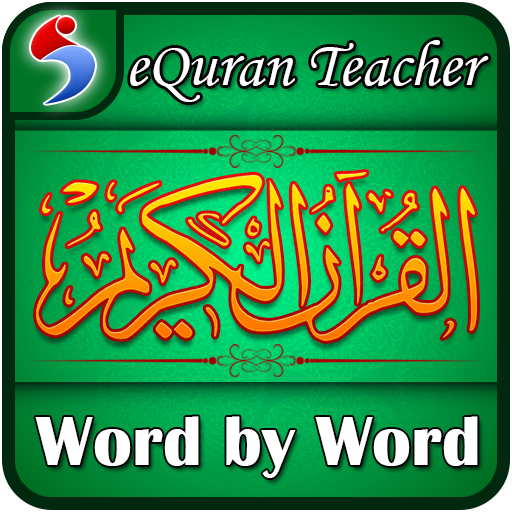 Quran Word by Word with Audio - eQuran Teacher - Apps on Google Play