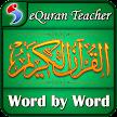 Quran Word by Word with Audio - eQuran Teacher APK