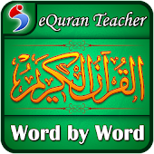 Quran Word by Word with Audio - eQuran Teacher