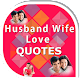 Husband Wife Love Quotes for PC-Windows 7,8,10 and Mac