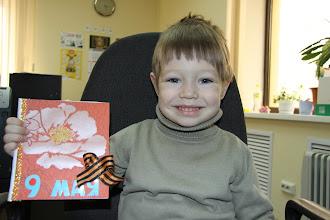 Photo: Сева со своей открыткой!
