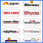 All Hindi Newspaper