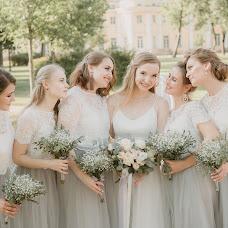 Wedding photographer Arina Miloserdova (MiloserdovaArin). Photo of 17.09.2018