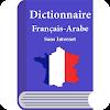 Dictionnaire Français-Arabe APK