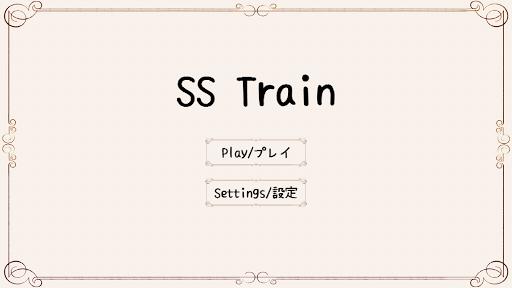 SSTrain