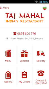 Taj Mahal Indian Restaurant- screenshot thumbnail