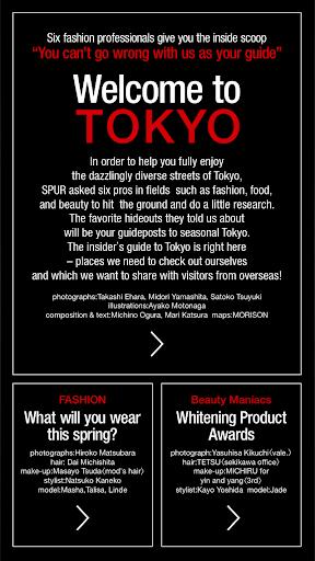 SPUR TOKYO GUIDE (English) 1.1 Windows u7528 1