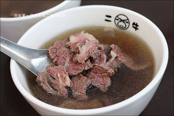 二牛牛肉湯~溫體牛/台南人的早餐/安平運河邊/附免費飲料/早午餐、宵夜