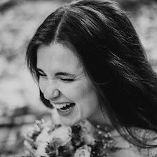 Wedding photographer Katerina Dmitrieva (Katerinatrin). Photo of 20.09.2014