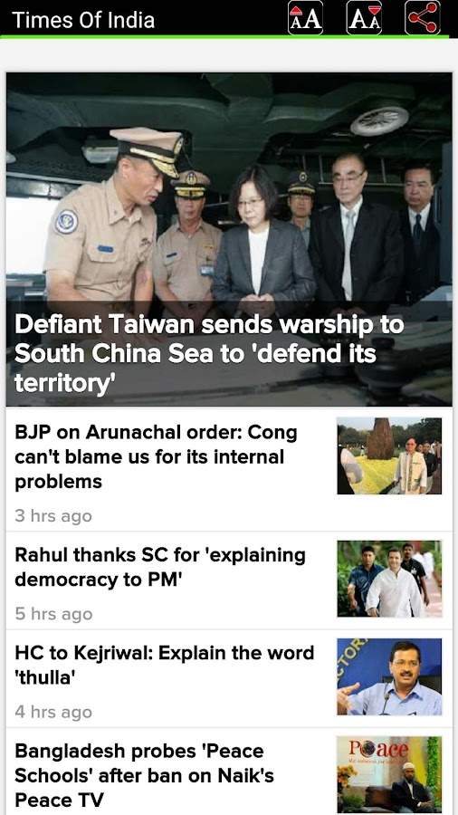 English News papers   India   Android Apps on Google Play