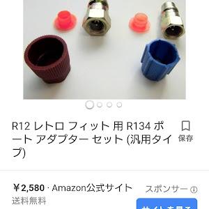 RX-7 FC3C 平成元年のカスタム事例画像 世界ランク77位【👻】さんの2020年07月01日01:10の投稿