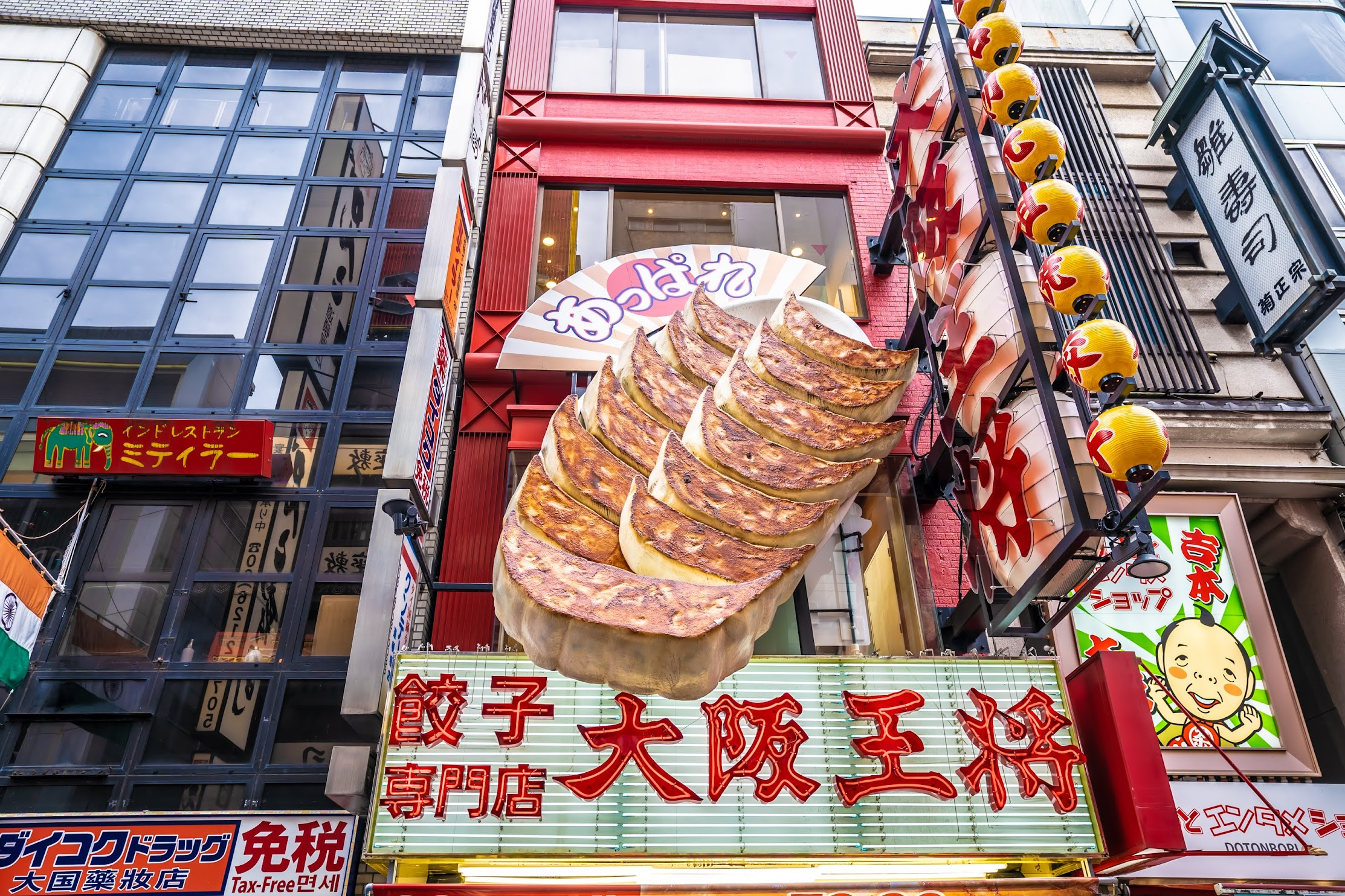 Dotonbori Osaka Ohsho1