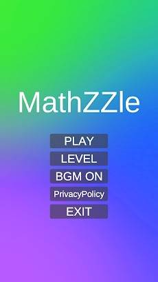MathZZle - ひらめきの算数パズルのおすすめ画像1