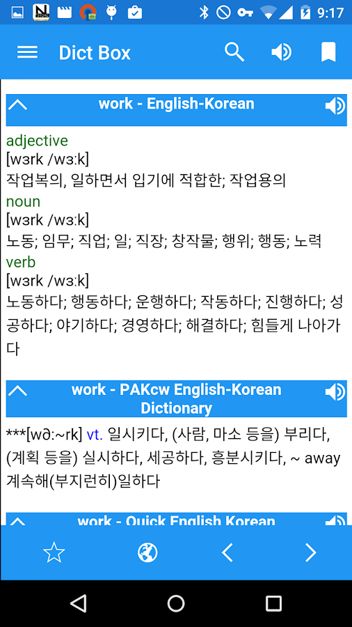 english korean dictionary translator android apps on. Black Bedroom Furniture Sets. Home Design Ideas