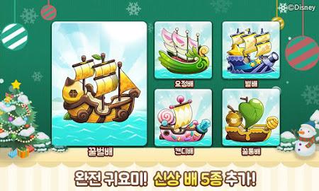 디즈니 틀린그림찾기 시즌2 for Kakao 2.5 screenshot 303047