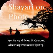 Shayari on Photo - Hindi Picture Shayari Maker icon