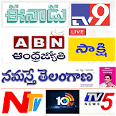 All Telugu Daily Live Channels
