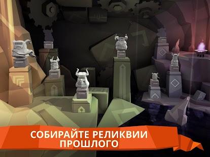 After the End: Forsaken Destiny Screenshot
