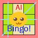 AI Bingo: Fight with AI at the bingo games! for PC Windows 10/8/7