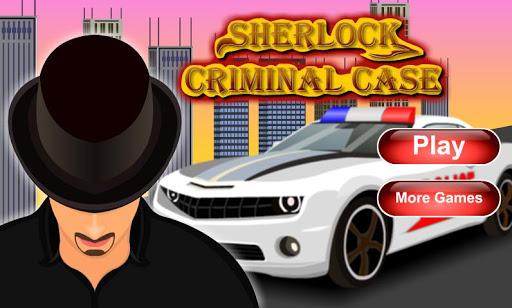福爾摩斯刑事案件