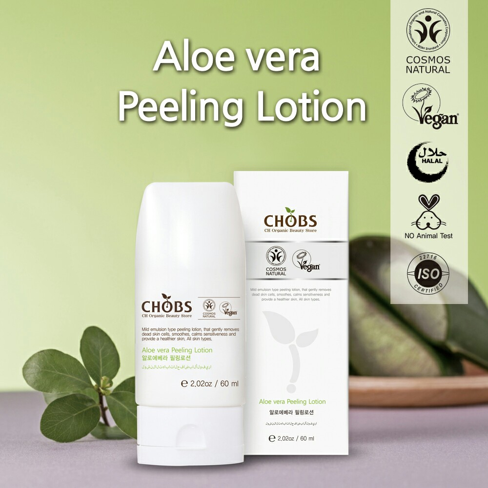 (CHOBS) Aloe Vera Peeling Lotion 蘆薈去角質乳
