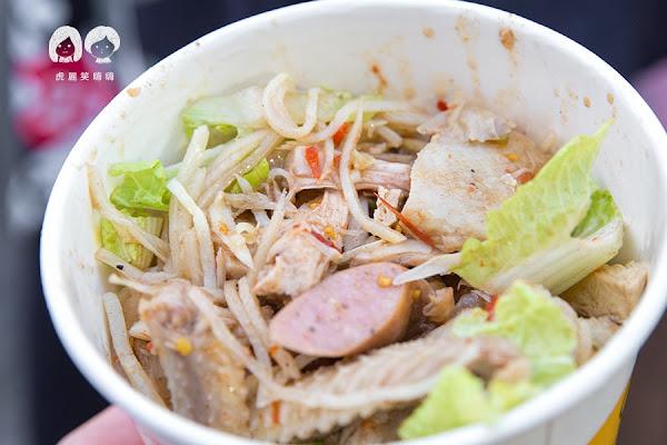 【高雄美食】獨門爽口滋味!鮮鹽堂鹽水料理總匯,瑞豐夜市也吃得到泰式酸辣