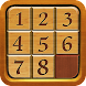 Numpuz – 面白い脳トレ&数字パズルゲーム - Androidアプリ