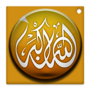 Learn the Quran for children.apk 2.2