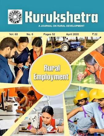 Kurukeshtra Gist for April 2020 - UPSC and Govt Exam